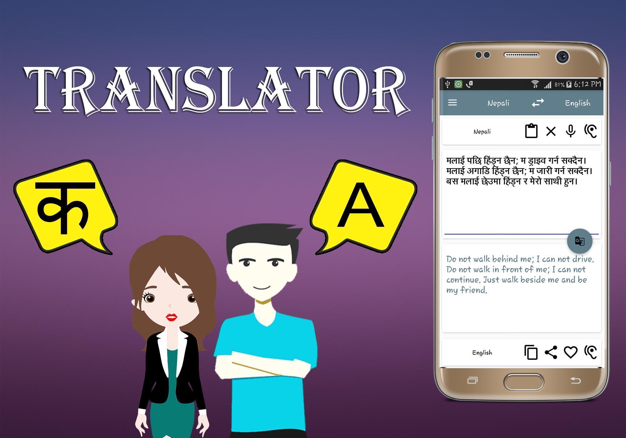 British Council Vacancy for English-Nepali Translators