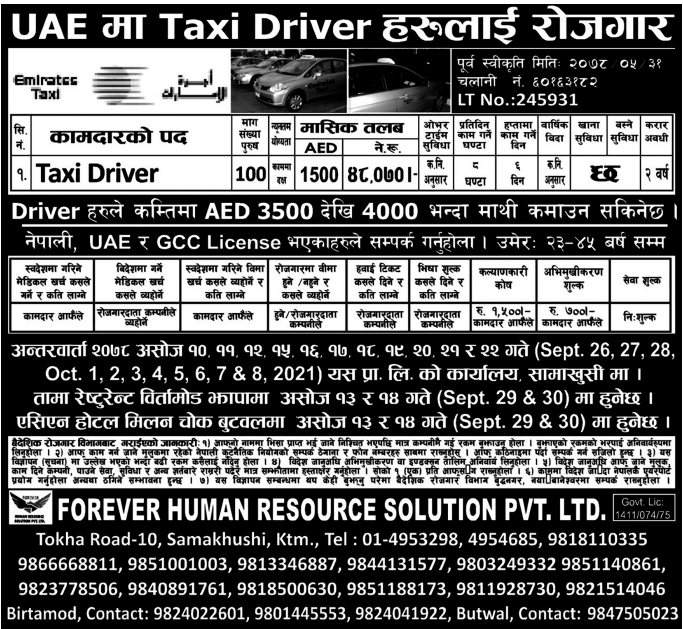 Taxi Driver Job in UAE By Forever Human Resource Solution Private Limited