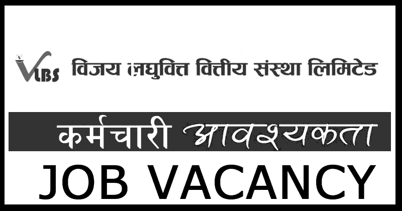 Junior Officer Job in Vijaya Laghubitta Bittiya Sanstha Limited
